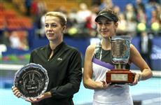 Анастасия Павлюченкова проиграла в финале Кубка Кремля