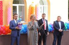 В Самаре после капитального ремонта открылась школа №46