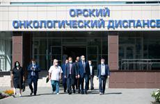 Денис Паслер и Игорь Комаров оценили работу онкологического диспансера в Орске