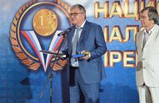 """Электрощит  получил """"Национальную налоговую премию"""""""