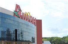 """ГК """"Виктор и Ко"""" пытается взыскать с """"Ашана"""" более 45 млн рублей"""