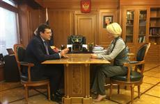 Вице-премьер правительства РФ Виктория Абрамченко и Глеб Никитин провели рабочую встречу