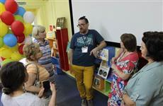 В Самаре обсудили проблемы современной детской литературы