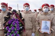 В Самарской области с почестями перезахоронили останки пилота Ил-2