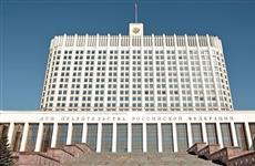 Башкирия получит инфраструктурный кредит на 14,8 млрд рублей