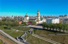 Пермский край поднялся на 2 строчки в национальном экологическом рейтинге регионов РФ