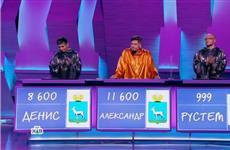 """Двое самарцев сразились в полуфинале """"Своей игры"""""""