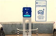 В Самарской области появились две новые заправки для электромобилей
