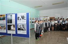 В преддверии Дня космонавтики в Клявлино открылась выставка фотографа Юлии Рубцовой