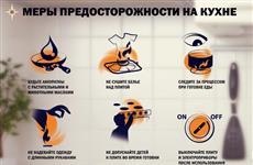 ГУ МЧС напомнило жителям правила безопасности при использовании бытового газа