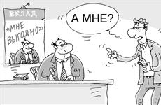 Доля розничных депозитов в пассивах российских банков составляет около 30%