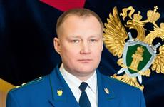 Прокурором Сызрани назначен Вадим Федорин