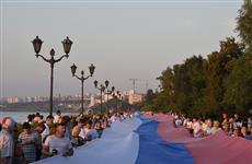 В Самаре развернули самый длинный флаг и зафиксировали новый рекорд России