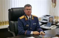 Следственное управление СКР по Ульяновской области возглавил Сергей Михайлов