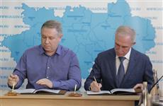 В Ульяновской области появится производство строительных смесей