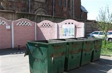 В Димитровграде силами регоператора по обращению с ТКО построено 20 новых контейнерных площадок