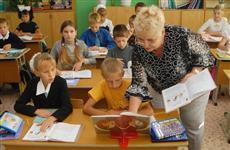 В Самаре на заседании оперштаба обсудили перевод школьников на дистанционное обучение