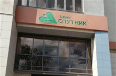 """Центробанк ввел временную администрацию в самарском банке """"Спутник"""""""