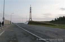В Ульяновской области стартуют работы по строительству левобережной развязки Президентского моста