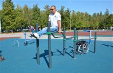 В Дзержинске появилась первая в Нижегородской области спортивно-игровая площадка для маломобильных граждан
