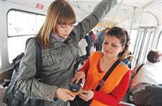 В Самаре откажутся от наличного расчета в общественном транспорте