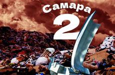 Самара на втором месте в топ-10 самых грязных городов от блогера Варламова