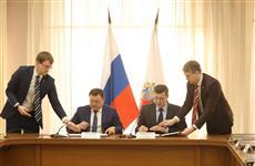 Губернатор Глеб Никитин и председатель Промсвязьбанка Петр Фрадков подписали соглашение о сотрудничестве