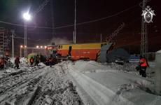 Закончился суд по делу о столкновении тепловоза и снегоуборщика у ж/д станции Безымянка