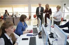 В Ульяновской области запустили Центр управления регионом