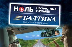 """Сотрудники завода """"Балтика-Самара"""" заняли первое место вконкурсе водительского мастерства"""