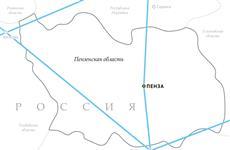 """""""Газпром"""" введет четыре новых газопровода в Пензенской области"""