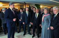 ИТ-потенциал Татарстана презентовали в Совете Федерации в рамках Дней Татарстана