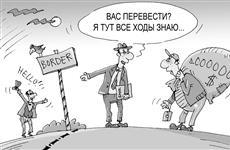 Комплексное сопровождение внешнеэкономической деятельности – прерогатива крупных банков