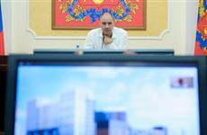 Денис Паслер провел заседание архитектурно-градостроительного совета региона