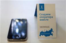Есть контакт: Тест-драйв 3G-голосовой связи от Yota