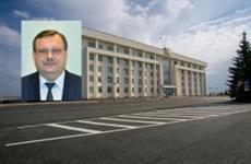 Председателем Госкомитета Республики Башкортостан по делам юстиции назначен Владимир Спеле