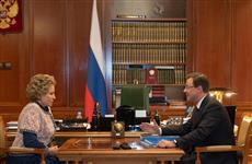 Дмитрий Азаров и Валентина Матвиенко обсудили итоги социально-экономического развития региона за год