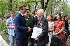 Дмитрий Азаров поздравил ветерана Николая Тарасова с 95-летием и Днем Победы