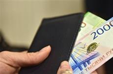 Алексею Русских доложили о первичных мерах по росту заработной платы в Ульяновской области