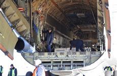 Останки жертв крушения Ан-148 доставлены в Орск