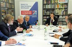 """Глеб Никитин: """"Формат, использовавшийся при обсуждении стратегии развития региона, нужно сохранить в дальнейшем"""""""