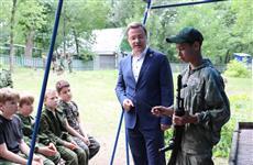 Дмитрий Азаров проверил организацию детского отдыха в загородных оздоровительных лагерях
