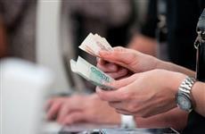 Саратовская область попала в ТОП-5 регионов РФ по росту зарплат