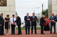 Губернатор: день открытия Триумфальной арки навсегда вписан в историю Новокуйбышевска