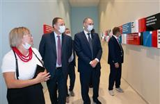 В Оренбурге состоялась Ассоциация законодательных органов государственной власти субъектов РФ ПФО