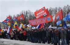 Более 2500 кировчан отметили День народного единства на Театральной площади