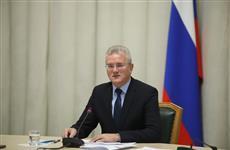Иван Белозерцев представил состав правительства Пензенской области