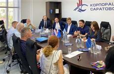 Саратовские банкиры и бизнесмены обсудили эффективные пути взаимодействия