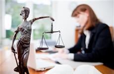 ККС санкционировала уголовное преследование судьи Ежова