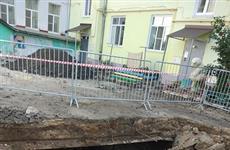 В центре Самары под асфальтом нашли две цистерны с мазутом